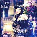 谷村奈南/FAR AWAY/Believe you 【CD】