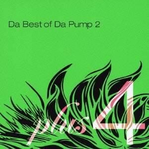 DA PUMP/Da Best of Da Pump 2 plus 4 【CD+DVD】