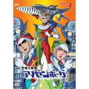 恐竜大戦争アイゼンボーグ VOL.1 【DVD】