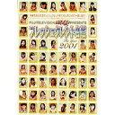 フジテレビ「V.I.P.」PRESENTS フレッシュタレント名鑑 2001 【DVD】