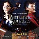 其它 - フリーデリケ・キーンレ&山田陽子/Romantic Sonatas チェロとピアノが奏でる濃密なデュオ 【CD】