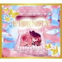 エタニティ∞/エタニティ∞ 【CD】