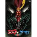 サイボーグ009VSデビルマン Vol.1 【DVD】