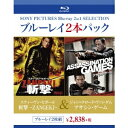 スティーヴン・セガール 斬撃 -ZANGEKI-/ジャン=クロード・ヴァン・ダム アサシン・ゲーム 【Blu-ray】