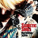 Morishige,Juichi/SADISTIC SMIL...