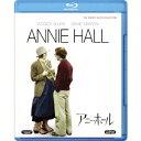 アニー・ホール 【Blu-ray】