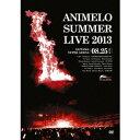 Animelo Summer Live 2013 FLAG NINE 8.25 【DVD】