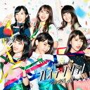 AKB48/ハイテンション《Type E》 (初回限定) 【CD+DVD】