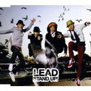 Rakuten - Lead/スタンドアップ! 【CD】