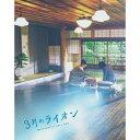 3月のライオン[後編] 豪華版 【Blu-ray】