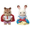 シルバニアファミリー 35周年 赤ちゃんペアセット(プリンセス&プリンス)おもちゃ こども 子供 女の子 人形遊び 3歳