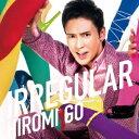 日本流行音乐 - 郷ひろみ/IRREGULAR (初回限定) 【CD+DVD】