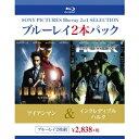 アイアンマン/インクレディブル・ハルク 【Blu-ray】