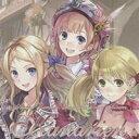 (ゲーム・ミュージック)/ロロナのアトリエ キャラクターソングアルバム ~カナリア~ 【CD】