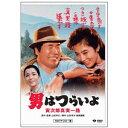 樂天商城 - 男はつらいよ・寅次郎真実一路 【DVD】