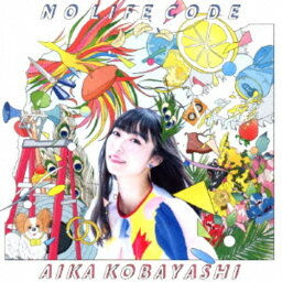 <strong>小林愛香</strong>/NO LIFE CODE《通常盤》 【CD】