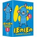 DVD>アニメ>TVアニメ>作品名・は行商品ページ。レビューが多い順(価格帯指定なし)第1位