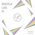 DearDream & KUROFUNE/5次元アイドル応援プロジェクト『ドリフェス!R』 SHUFFLE LIVE 01 【CD】