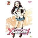 アイドルマスター XENOGLOSSIA 2 【DVD】