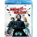 推理作家ポー 最期の5日間 【Blu-ray】