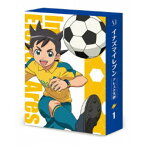 イナズマイレブン アレスの天秤 Blu-ray BOX 第1巻 【Blu-ray】