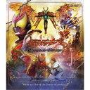 仮面ライダーキバ THE MOVIE コンプリートBlu-ray 【Blu-ray】