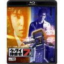 ケータイ捜査官7 File 10 【Blu-ray】