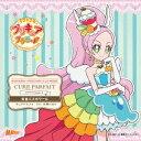(アニメーション)/キラキラ☆プリキュアアラモード sweet etude 6 キュアパルフェ 虹色エスポワール 【CD】