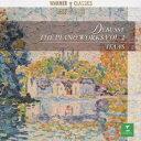其它 - モニク・アース/ドビュッシー:ピアノ作品全集第2集 【CD】