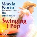 前田憲男&ヒズ・オーケストラ/Swinging J-Pop 【CD】