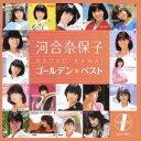 河合奈保子/ゴールデン☆ベスト 河合奈保子 【CD】