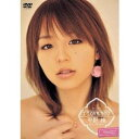平野綾 I LOVE YOU 【DVD】