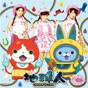 コトリ with ステッチバード/地球人 【CD】