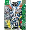 ダンボール戦機W 第14巻 【DVD】