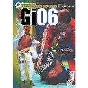 プロフェッショナル柔術 Gi-06 【DVD】