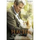 HACHI 約束の犬 【DVD】
