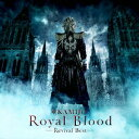 KAMIJO��Royal Blood -Revival Best- ��CD��
