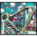 【送料無料】チャラン・ポ・ランタン/過去レクション《数量限定生産盤》 (初回限定) 【CD+DVD】