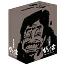 CD, DVD, 樂器 - 【送料無料】立川談志 ひとり会 落語ライブ'92〜'93 DVD-BOX (第一巻〜第六巻) 【DVD】