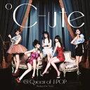 ℃-ute/8 Queen of J-POP 【CD】