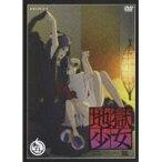 地獄少女 二籠 五 【DVD】