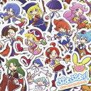 (ゲーム ミュージック)/ぷよぷよ!!オリジナルサウンドトラック 【CD】