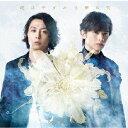KinKi Kids/道は手ずから夢の花《初回盤B》 (初回限定) 【CD+DVD】