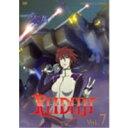REIDEEN ライディーン Vol.7 【DVD】