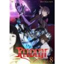 REIDEEN ライディーン Vol.8 【DVD】