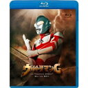 【送料無料】ウルトラマンG Blu-ray BOX 【Blu-ray】