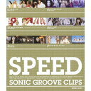SPEED SONIC GROOVE CLIPS 【Blu-ray】