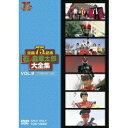 石ノ森章太郎大全集 VOL.9 TV特撮1987~1990 【DVD】