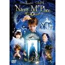 ナニー・マクフィーの魔法のステッキ 【DVD】