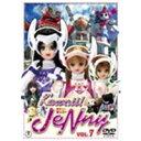 楽天ハピネット・オンラインKawaii! JeNny VOL.7 【DVD】